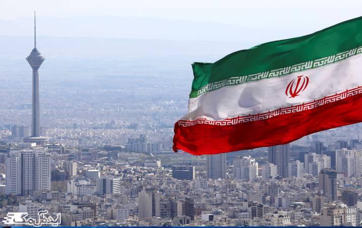 ایران یکی از پرجمعیت ترین کشورهای جهان
