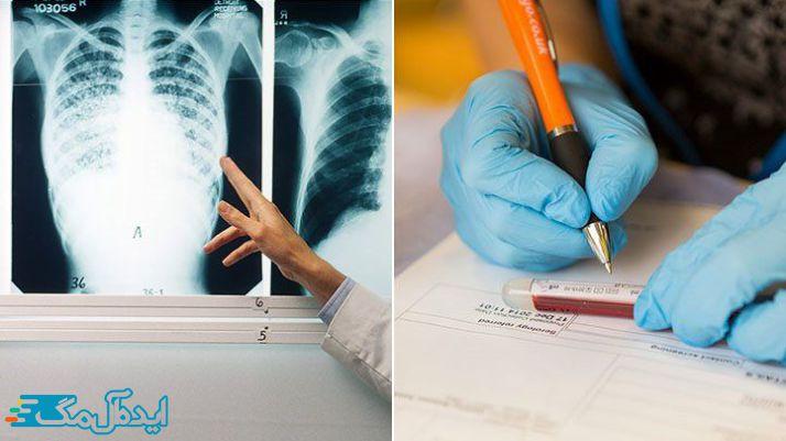 آزمایش ها و نحوه تشخیص بیماری سل