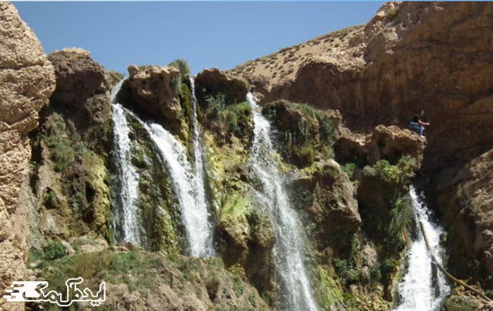 آبشار و دره سراب