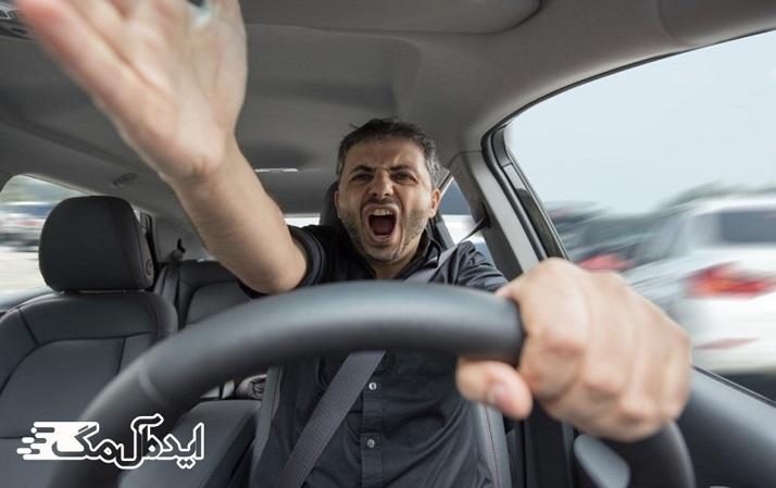چگونه میتوانم خشم خود را کنترل کنم