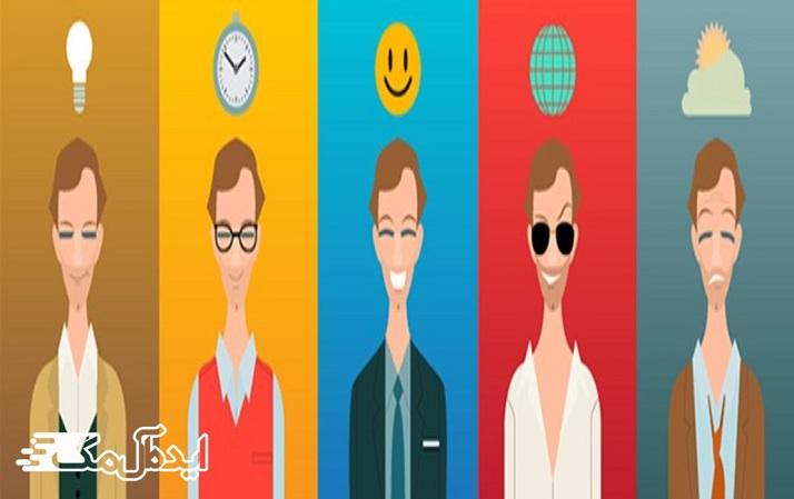 اهمیت پنج صفت اصلی شخصیت