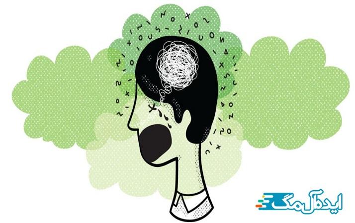 نگرانی بر عملکرد حرفهای و شخصی ما تأثیر نمیگذارد اما اضطراب میگذارد