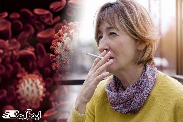 آیا خطر ابتلا به ویروس کووید-19 بالاتر از یک فرد غیر سیگاری است؟