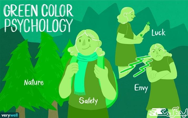 سبز، رنگی سرد است که نمادی از طبیعت و جهان طبیعی است
