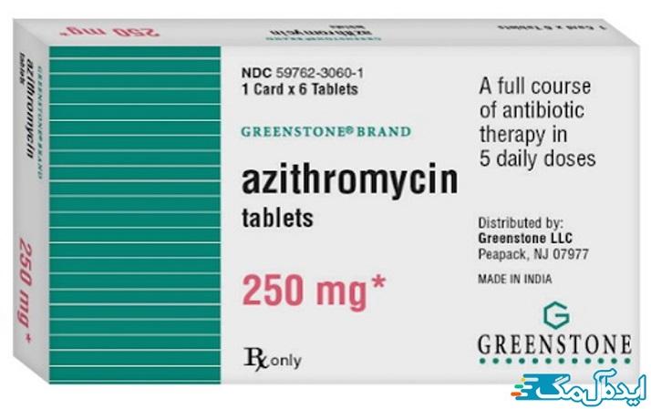 داروهایی که با داروی آزیترومایسین تداخل دارند ممکن است اثر آن را کاهش دهند