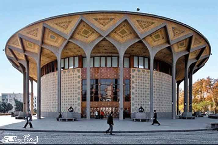 تئاتر شهر از جاذبه های گردشگری تهران