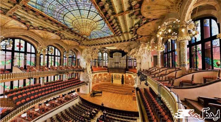کاخ موسیقی کاتالان