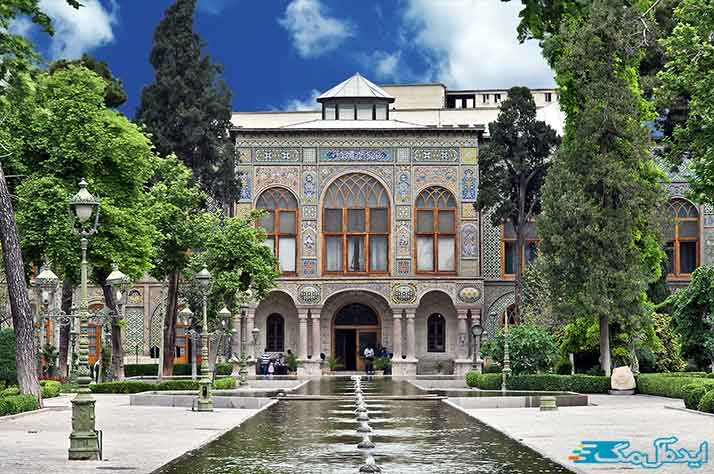 کاخ گلستان از مکان های دیدنی تهران