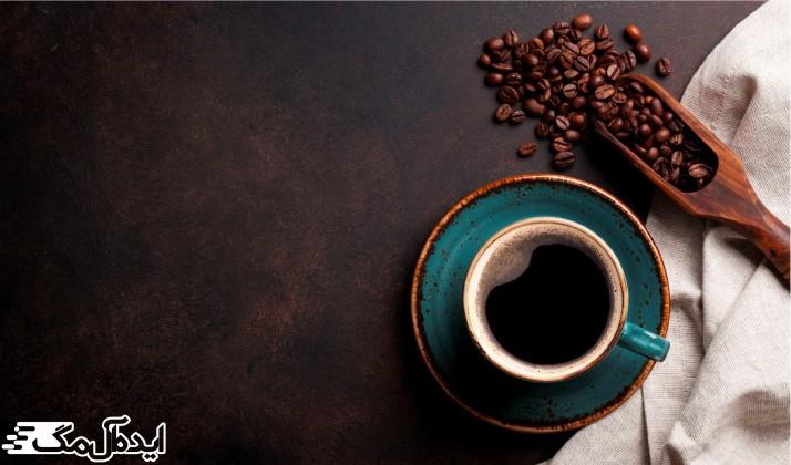 نوشیدن قهوه تلخ برای لاغر شدن