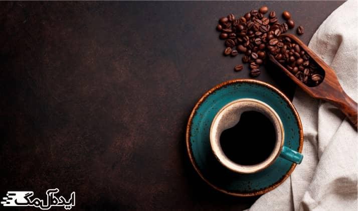 نوشیدن قهوه تلخ می تواند به لاغری شما کمک کند