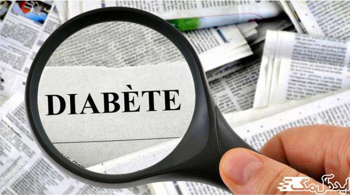 کاهش احتمال ابتلا به دیابت