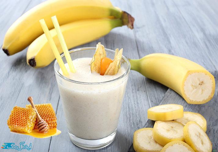 درمان ناباروری با طب سنتی با ترکیب موز با عسل و شیر