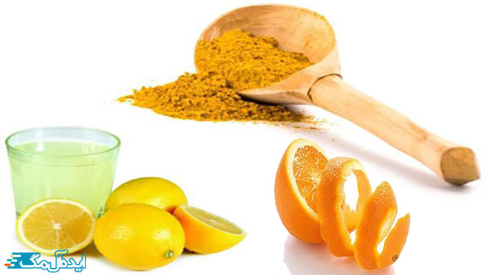 زردچوبه با پوست پرتقال و آب لیمو