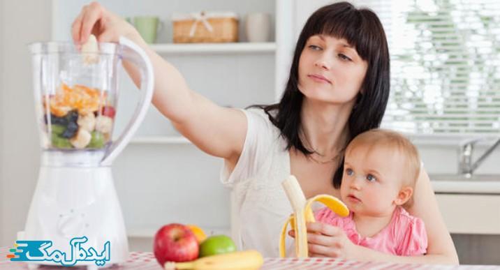 برای کاهش وزن در بارداری یک هدف بزرگ داشته باشید