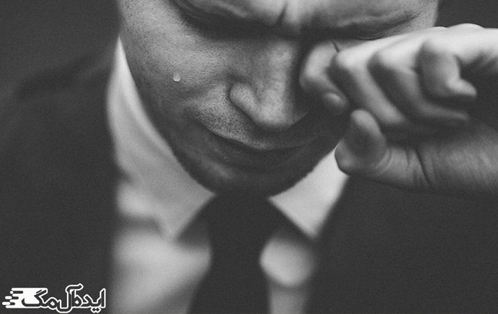 مهم ترین انواع افسردگی در مردان