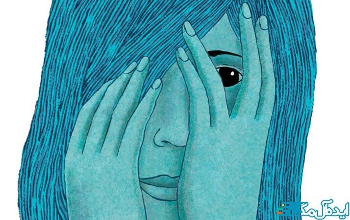 خجالت و درونگرایی