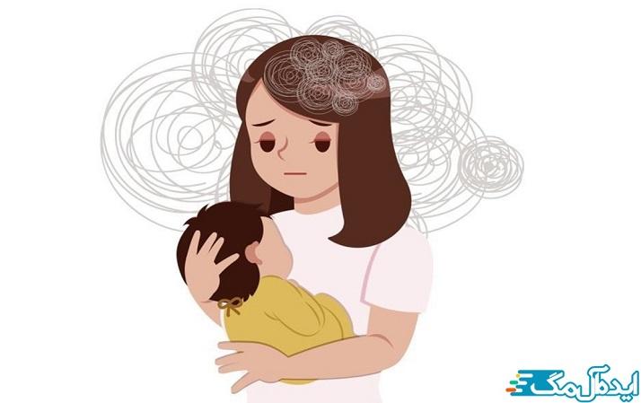 اندوه پس از بچه دار شدن
