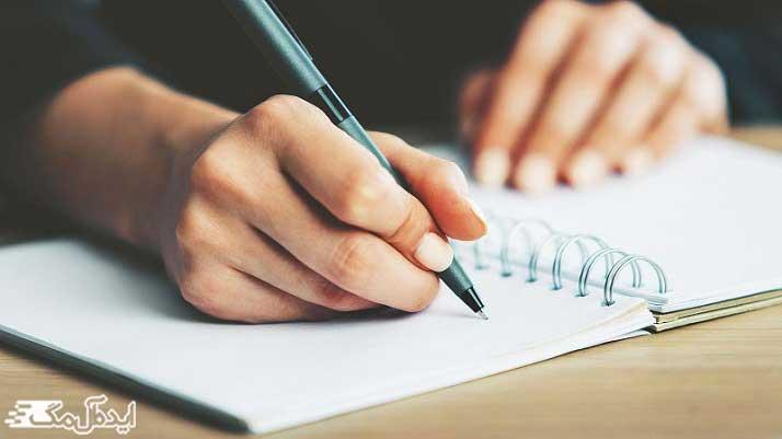 نوشتن افکار و احساسات