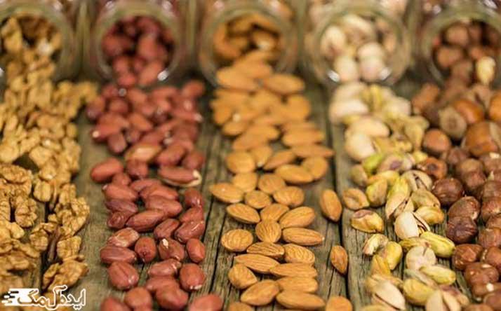 آجیل و دانهها در گیاهخواری