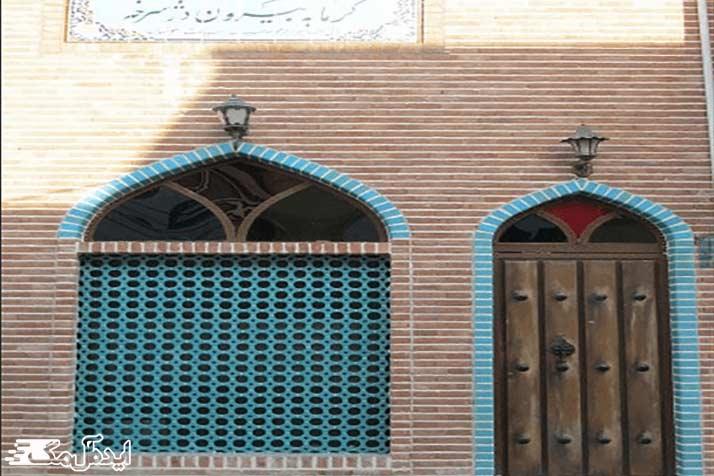 حمام بیرون دژ از دیدنی های شهر سرخه