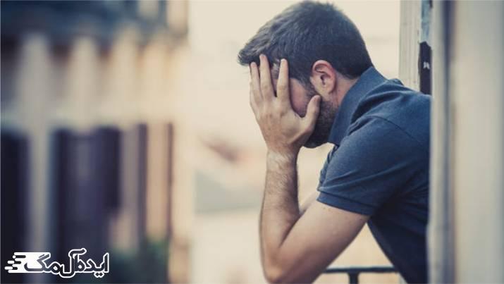 درمان افکار مزاحم