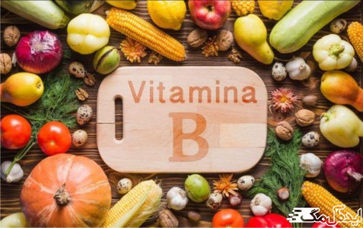 مصرف ویتامین b