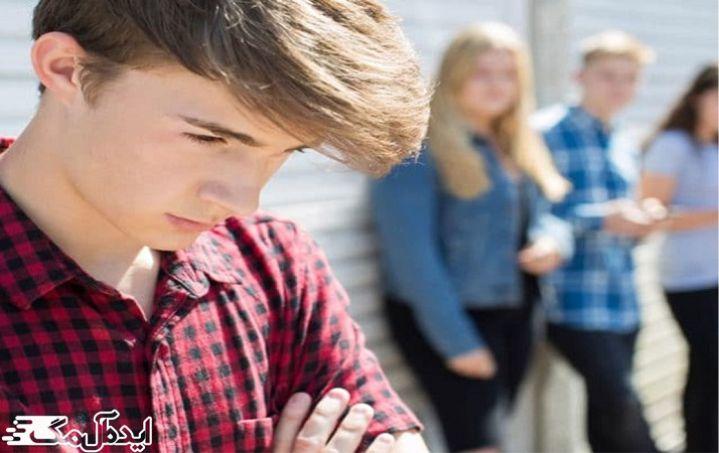 نقش والدین در کاهش اعتماد به نفس نوجوانان