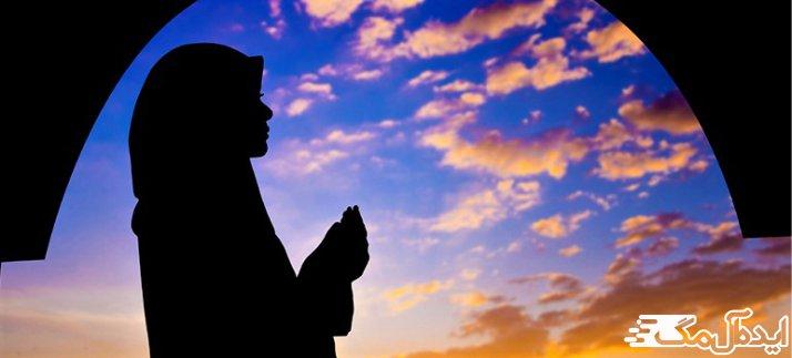 افزایش اعتماد به نفس در دین اسلام