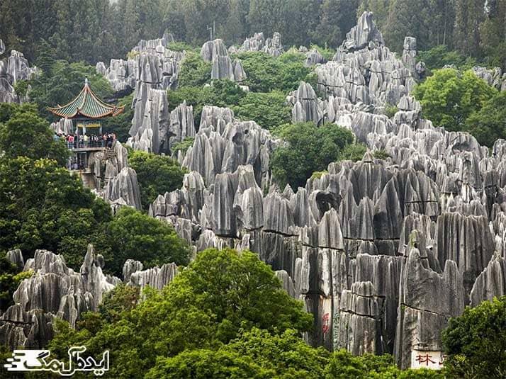 عکس پارک های ملی چین