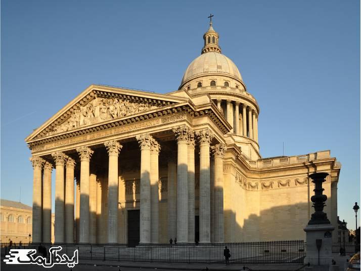 پانتئون در پاریس