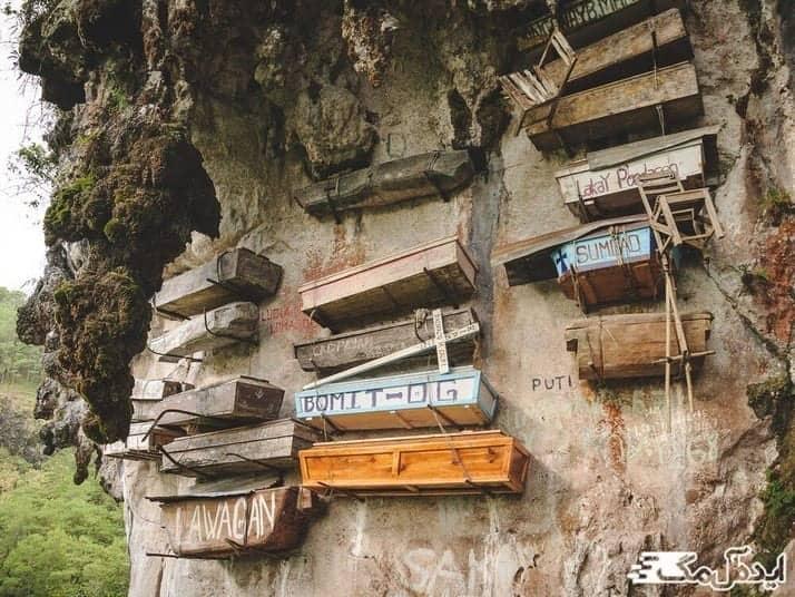 تابوت های معلق در فیلیپین