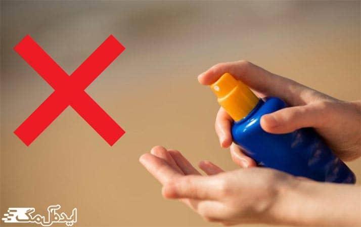 از اسپری ضد آفتاب استفاده نکنید