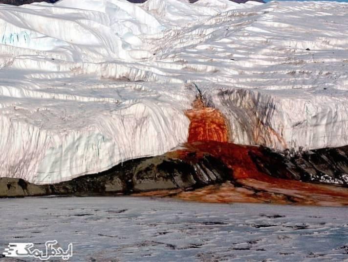 یخچال های طبیعی تیلور در قطب جنوب از ترسناک ترین مکان های دنیا