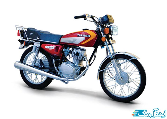 موتور سیکلت تلاش