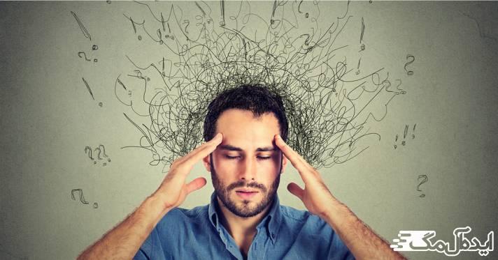 سبب شناسی افکار مزاحم