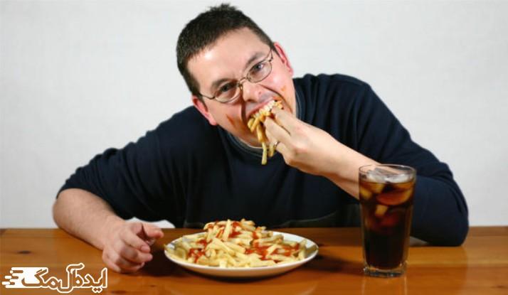 آرامتر غذا بخورید