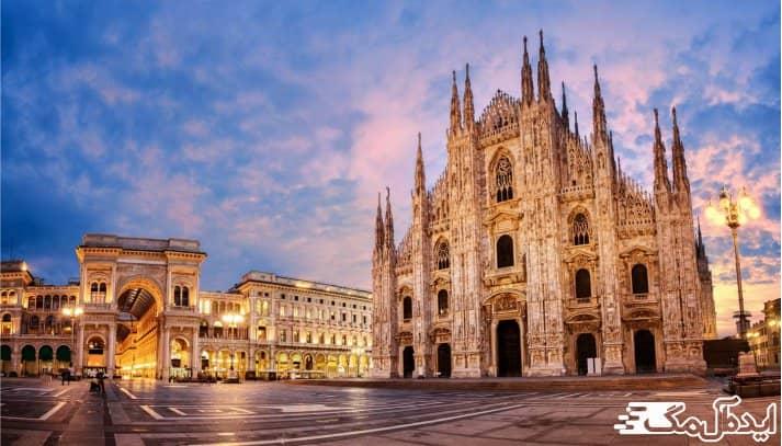 شهر مدرن و پیشرفته میلان در ایتالیا