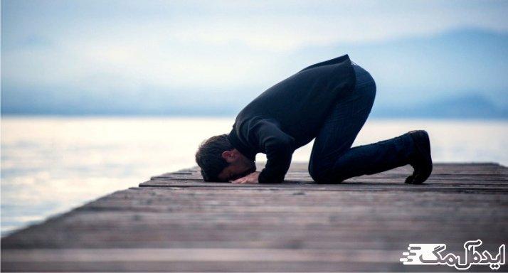 توکل بر خدا برای افزایش اعتماد به نفس