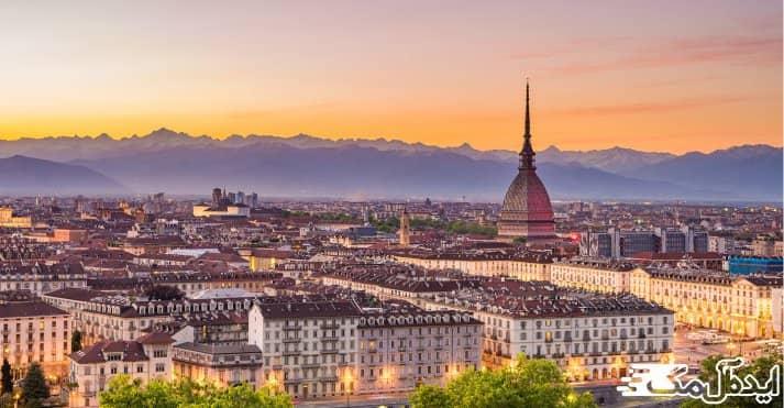 شهر تورین در کشور ایتالیا