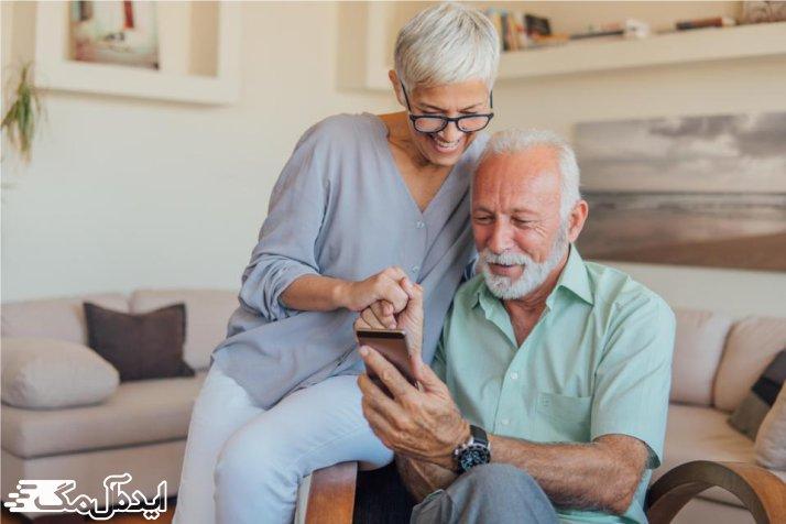 کمک به افزایش اعتماد به نفس در شوهر