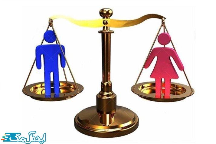تفاوت دیه زن و مرد