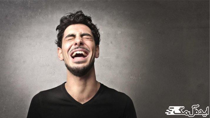 تاثیر خنده بر روی افزایش اعتماد به نفس