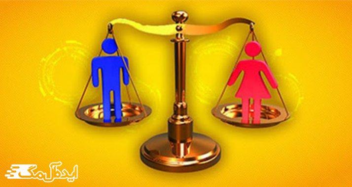 تفاوت دیه زن و مرد در اسلام