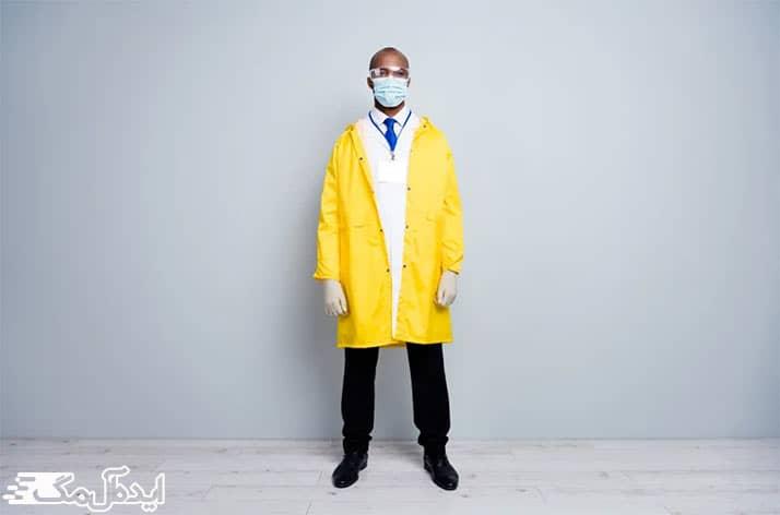 ست پزشکی با زرد روشن و خاکستری