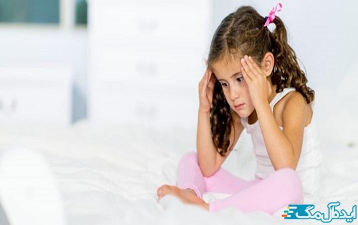 پرکاری تیروئید در کودکان چه عوارضی دارد؟
