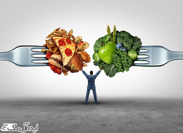 انتخاب مواد غذایی سالم