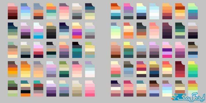 جدول ست رنگ لباس زنانه