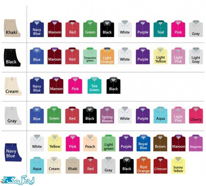 جدول ست رنگ لباس مردانه
