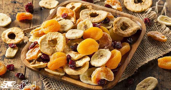 میوه خشک چقدر کالری دارد