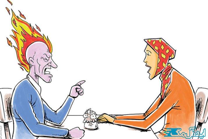ازدواج و شناخت طبیعت افراد